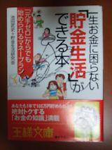 080420book.jpg